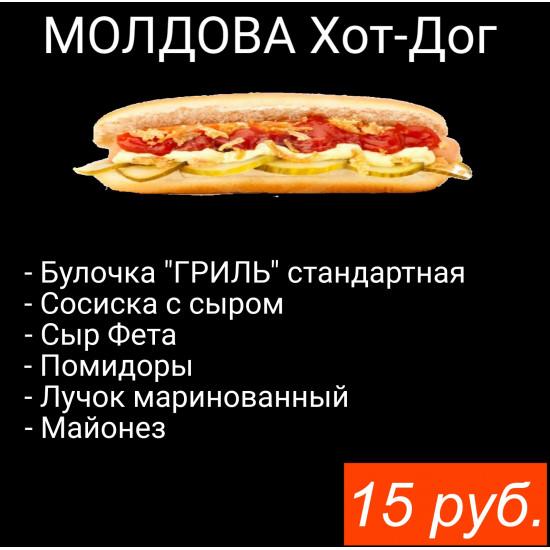 Хотдог Молдова от HotDogShop13