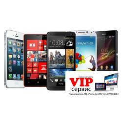 Ремонт мобильных телефонов в Григориополе