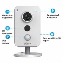 Видеокамера Dahua DH-IPC-K35AP