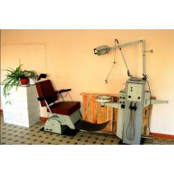 Стоматологическое оборудование б/у