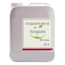 Голдазим, 500 КС (фунгицид)