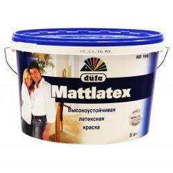 Dufa Mattlatex D-100, 10л=16кг (Германия)