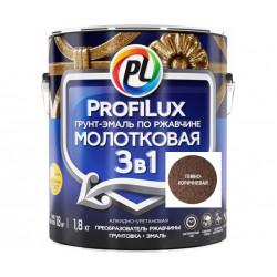 Молотковая эмаль 3в1 Profilux 0,8кг Коричневая, Россия