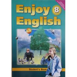 Учебник Английский язык 8 класс (Enjoy English)