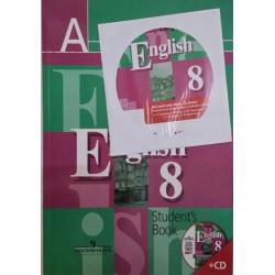 Учебник Английский язык 8 класс с CD