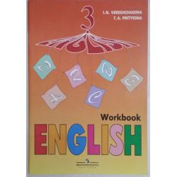 Рабочая тетрадь к учебнику Английский язык 3 класс