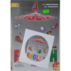 Учебник Английский язык 4 класс в двух частях с CD