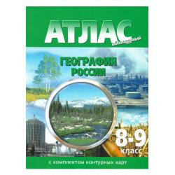 Атлас География России. 8-9 класс