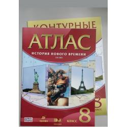 Атлас История Нового Времени 19 век. 8 класс