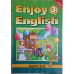 Учебник Английский язык 3 класс (Enjoy English)