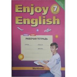 Рабочая тетрадь к учебнику Английский язык 7 класс (Enjoy English)