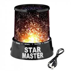 Ночник-проектор Star Master Звездное небо