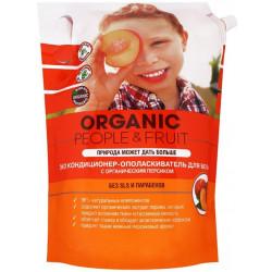 Organic People Кондиционер-ополаскиватель для белья ЭКО с органическим персиком, дой-пак 2л