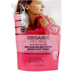 Organic People Бальзам-БИО для стирки Деликатных тканей 2л.