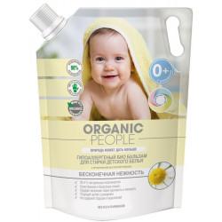 Organic People Бальзам-БИО для стирки Детского белья 2л.