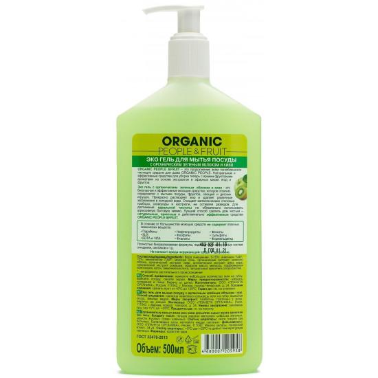 Organic People Гель Эко д/мытья посуды Органическое яблоко и киви 500мл