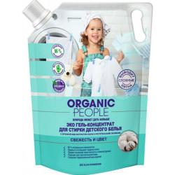 Organic People Гель Эко для стирки детского, дой-пак