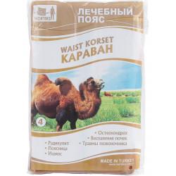 Лечебный пояс из верблюжьей шерсти Morteks «Караван»