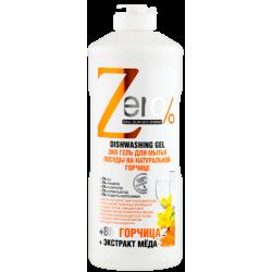Zero Био Гель для мытья посуды на натуральной горчице + экстракт мёда
